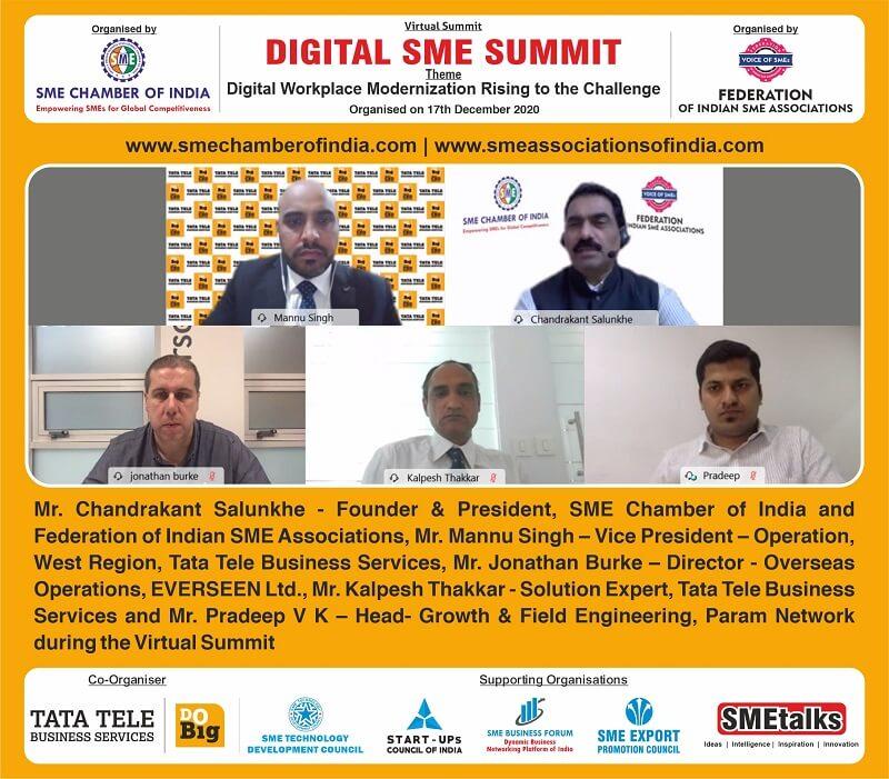 DIGITAL SME SUMMIT-17 December 2020