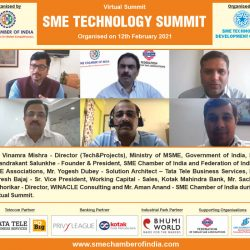 SME TECHNOLOGY SUMMIT – 12 Feb 2021