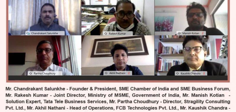 SME Manufacturing E-Summit – 22 Jan 2021